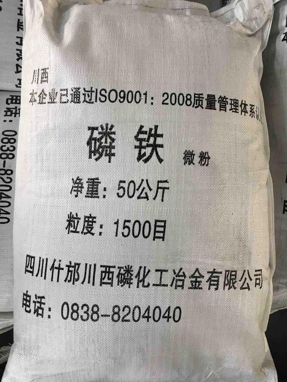 磷英超直播曼联 50公斤 1500目